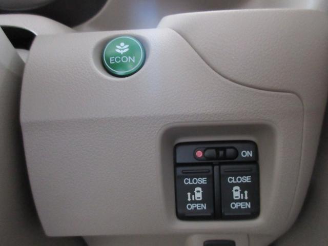 「ホンダ」「N-BOX+カスタム」「コンパクトカー」「佐賀県」の中古車7