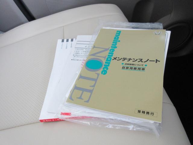 「ホンダ」「N-BOX+カスタム」「コンパクトカー」「佐賀県」の中古車74
