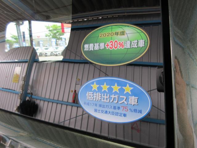 「スズキ」「ハスラー」「コンパクトカー」「佐賀県」の中古車52