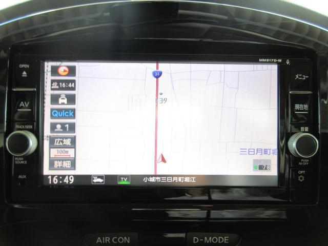 ジューク 16GT パーソナライゼーション H30年式〜 パール白 1万km以下 カーナビ&TV 衝突被害軽減ブレーキ 修復歴なしの支払総額順の検索条件で全国でも上位にランクインするおすすめ物件です。