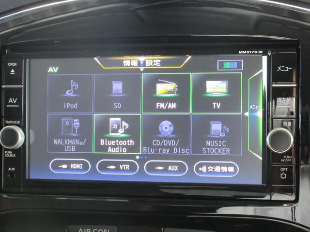 16GT パーソナライゼーション 車検整備 純正フルセグナビ DVD ブルートゥース SD ETC 衝突被害軽減 車線逸脱警報 アルミ(4枚目)