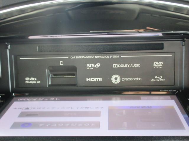 16GT パーソナライゼーション 車検整備 純正フルセグナビ DVD ブルートゥース SD ETC 衝突被害軽減 車線逸脱警報 アルミ(5枚目)
