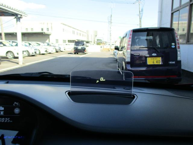ハイブリッドFZ リミテッド デュアルセンサーブレーキサポート LEDヘッドライト オートハイビーム ヘッドアップディスプレイ フルオートエアコン プッシュスタート 専用15インチアルミホイール(6枚目)
