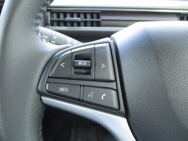 ハイブリッドFZ リミテッド デュアルセンサーブレーキサポート LEDヘッドライト オートハイビーム ヘッドアップディスプレイ フルオートエアコン プッシュスタート 専用15インチアルミホイール(7枚目)