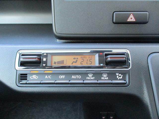 ハイブリッドFZ リミテッド デュアルセンサーブレーキサポート LEDヘッドライト オートハイビーム ヘッドアップディスプレイ フルオートエアコン プッシュスタート 専用15インチアルミホイール(41枚目)