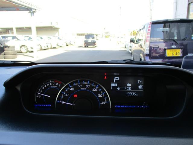 ハイブリッドFZ リミテッド デュアルセンサーブレーキサポート LEDヘッドライト オートハイビーム ヘッドアップディスプレイ フルオートエアコン プッシュスタート 専用15インチアルミホイール(47枚目)