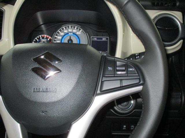 ハイブリッドMZ 後退時衝突被害軽減 LEDヘッドライト クルーズコントロール ハイビームアシスト 禁煙車(11枚目)