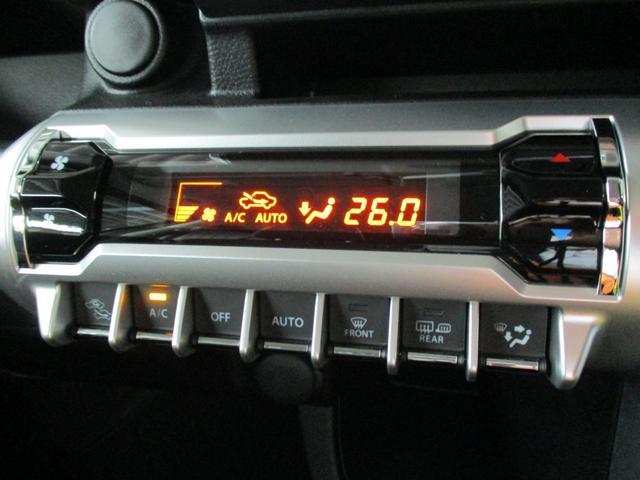 ハイブリッドMZ 後退時衝突被害軽減 LEDヘッドライト クルーズコントロール ハイビームアシスト 禁煙車(54枚目)