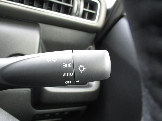 ハイブリッドFZ リミテッド 後退時衝突被害軽減ブレーキ 車線逸脱警報 誤発進抑制 LEDヘッドライト ハイビームアシスト(9枚目)