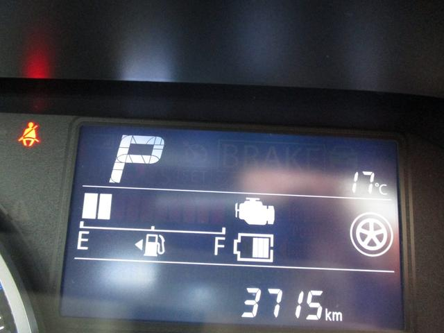 ハイブリッドFZ リミテッド 後退時衝突被害軽減ブレーキ 車線逸脱警報 誤発進抑制 LEDヘッドライト ハイビームアシスト(10枚目)