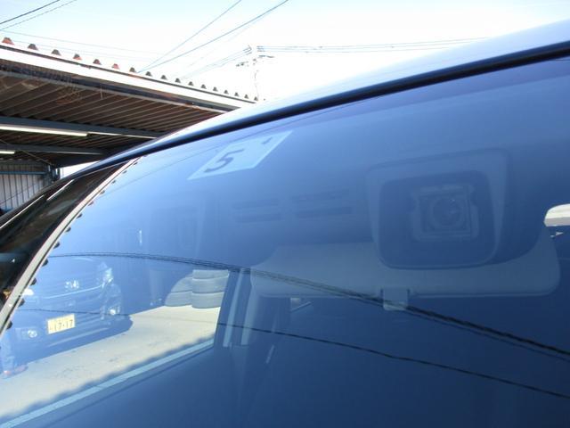 イグニス ハイブリッドMZ系 H31・R1年式〜パール白 5000km以下 衝突被害軽減 LEDヘッドライト クルコン 全周囲カメラ 禁煙車 修復歴なしの支払総額順の検索条件で全国でも上位にランクイン