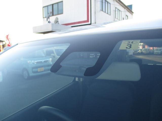 ハイブリッドFZ 衝突被害軽減 車線逸脱警報 オートハイビーム LED シートヒーター アルミ ステリモスイッチ(2枚目)