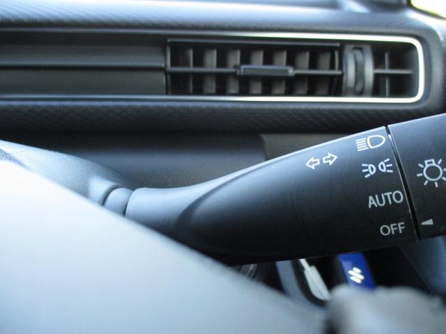 ハイブリッドFZ 衝突被害軽減 車線逸脱警報 オートハイビーム LED シートヒーター アルミ ステリモスイッチ(7枚目)
