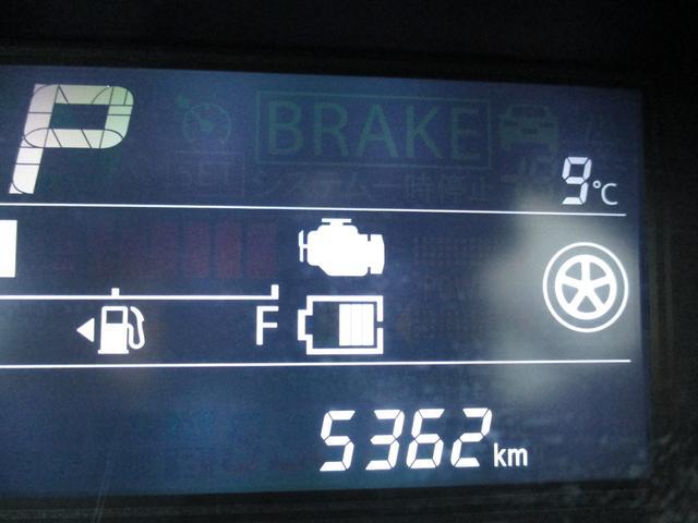 ハイブリッドFZ 衝突被害軽減 車線逸脱警報 オートハイビーム LED シートヒーター アルミ ステリモスイッチ(8枚目)