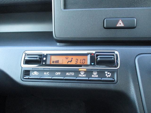 ハイブリッドFZ 衝突被害軽減 車線逸脱警報 オートハイビーム LED シートヒーター アルミ ステリモスイッチ(42枚目)