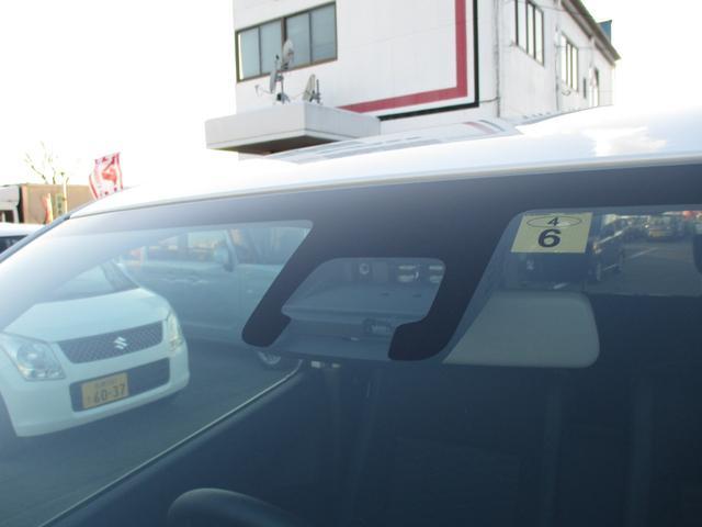 ハイブリッドX リミテッド 衝突被害軽減ブレーキ 誤発進抑制機能 車線逸脱警報 オートハイビーム LED シートヒーター アルミ(2枚目)