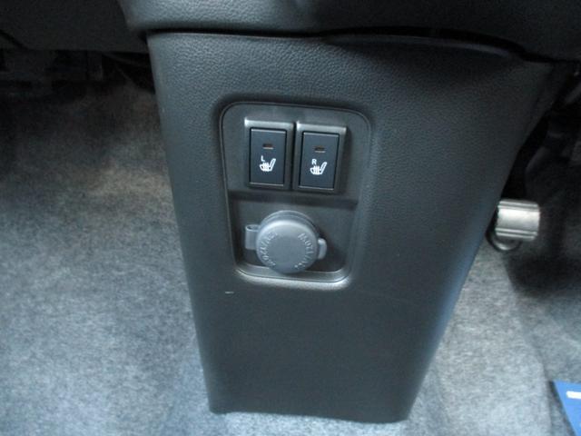 ハイブリッドX リミテッド 衝突被害軽減ブレーキ 誤発進抑制機能 車線逸脱警報 オートハイビーム LED シートヒーター アルミ(6枚目)