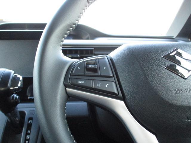 ハイブリッドX リミテッド 衝突被害軽減ブレーキ 誤発進抑制機能 車線逸脱警報 オートハイビーム LED シートヒーター アルミ(7枚目)