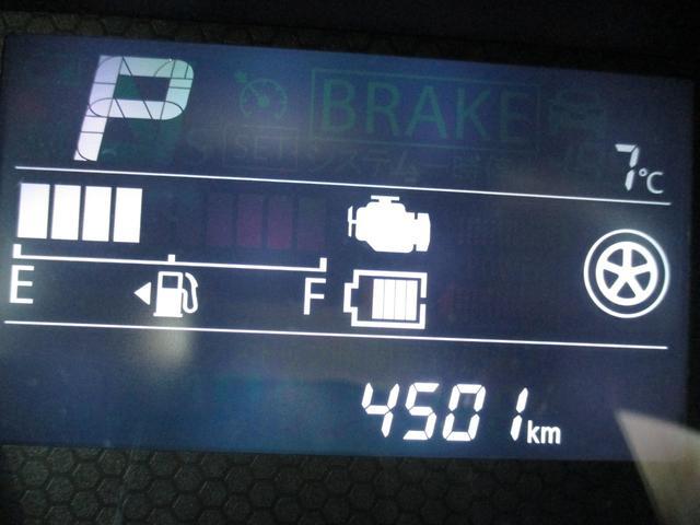ハイブリッドX リミテッド 衝突被害軽減ブレーキ 誤発進抑制機能 車線逸脱警報 オートハイビーム LED シートヒーター アルミ(10枚目)