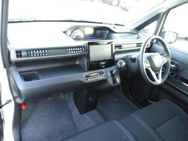 ハイブリッドX リミテッド 衝突被害軽減ブレーキ 誤発進抑制機能 車線逸脱警報 オートハイビーム LED シートヒーター アルミ(38枚目)