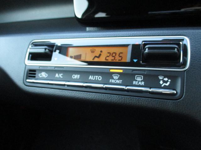 ハイブリッドX リミテッド 衝突被害軽減ブレーキ 誤発進抑制機能 車線逸脱警報 オートハイビーム LED シートヒーター アルミ(43枚目)