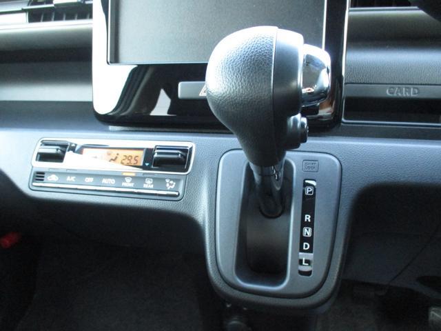 ハイブリッドX リミテッド 衝突被害軽減ブレーキ 誤発進抑制機能 車線逸脱警報 オートハイビーム LED シートヒーター アルミ(44枚目)