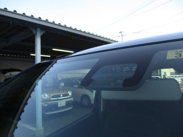 ハイブリッドFZ リミテッド 禁煙車 LEDヘッドライト 2シートヒーター 15インチアルミホイール オートハイビーム ヘッドアップディスプレイ 衝突被害軽減ブレーキ(5枚目)