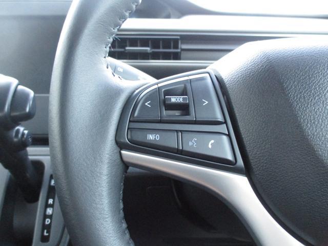 ハイブリッドFZ リミテッド 禁煙車 LEDヘッドライト 2シートヒーター 15インチアルミホイール オートハイビーム ヘッドアップディスプレイ 衝突被害軽減ブレーキ(8枚目)