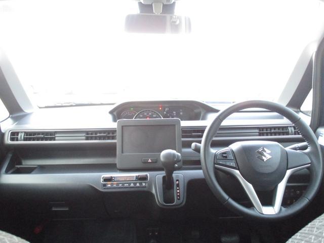 ハイブリッドFZ リミテッド 禁煙車 LEDヘッドライト 2シートヒーター 15インチアルミホイール オートハイビーム ヘッドアップディスプレイ 衝突被害軽減ブレーキ(33枚目)