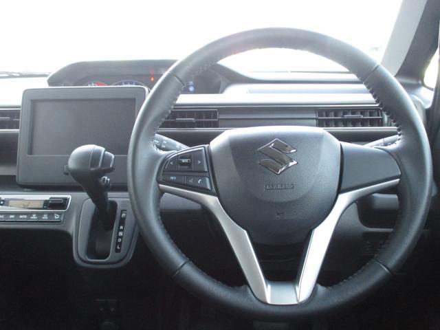 ハイブリッドFZ リミテッド 禁煙車 LEDヘッドライト 2シートヒーター 15インチアルミホイール オートハイビーム ヘッドアップディスプレイ 衝突被害軽減ブレーキ(34枚目)