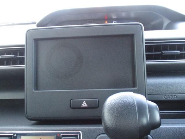 ハイブリッドFZ リミテッド 禁煙車 LEDヘッドライト 2シートヒーター 15インチアルミホイール オートハイビーム ヘッドアップディスプレイ 衝突被害軽減ブレーキ(35枚目)