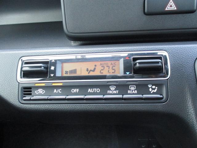 ハイブリッドFZ リミテッド 禁煙車 LEDヘッドライト 2シートヒーター 15インチアルミホイール オートハイビーム ヘッドアップディスプレイ 衝突被害軽減ブレーキ(36枚目)