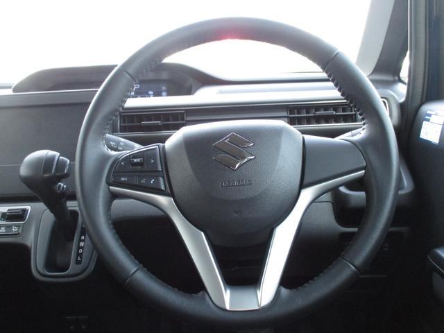 ハイブリッドFZ リミテッド 禁煙車 LEDヘッドライト 2シートヒーター 15インチアルミホイール オートハイビーム ヘッドアップディスプレイ 衝突被害軽減ブレーキ(38枚目)