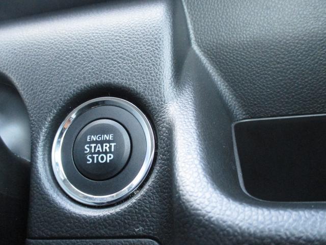 ハイブリッドFZ リミテッド 禁煙車 LEDヘッドライト 2シートヒーター 15インチアルミホイール オートハイビーム ヘッドアップディスプレイ 衝突被害軽減ブレーキ(40枚目)