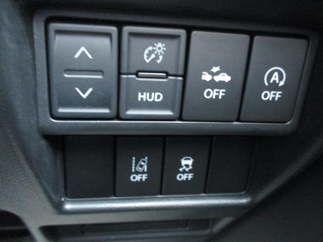 ハイブリッドFZ リミテッド 禁煙車 LEDヘッドライト 2シートヒーター 15インチアルミホイール オートハイビーム ヘッドアップディスプレイ 衝突被害軽減ブレーキ(41枚目)
