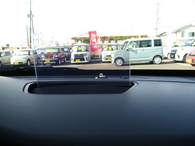 ハイブリッドFZ リミテッド 禁煙車 LEDヘッドライト 2シートヒーター 15インチアルミホイール オートハイビーム ヘッドアップディスプレイ 衝突被害軽減ブレーキ(43枚目)