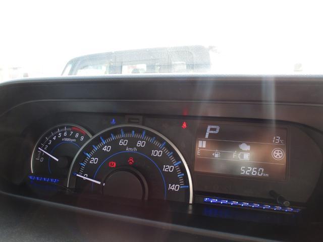 ハイブリッドFZ リミテッド 禁煙車 LEDヘッドライト 2シートヒーター 15インチアルミホイール オートハイビーム ヘッドアップディスプレイ 衝突被害軽減ブレーキ(46枚目)