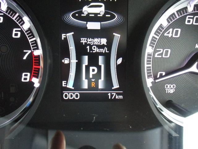 カスタム XリミテッドII SAIII パノラマビュー 14インチアルミ LEDヘッドライト 前後衝突被害軽減ブレーキ 16km 届出済未使用車(13枚目)