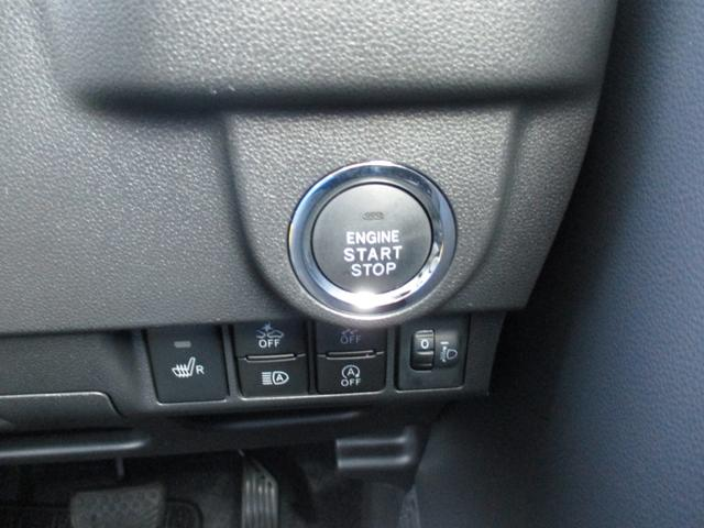 カスタム XリミテッドII SAIII パノラマビュー 14インチアルミ LEDヘッドライト 前後衝突被害軽減ブレーキ 16km 届出済未使用車(47枚目)