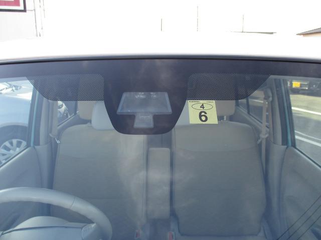 X 禁煙車 ディスチャージヘッドライト アルミホイール 衝突被害軽減ブレーキ 誤発進抑制機能 シートヒーター(3枚目)