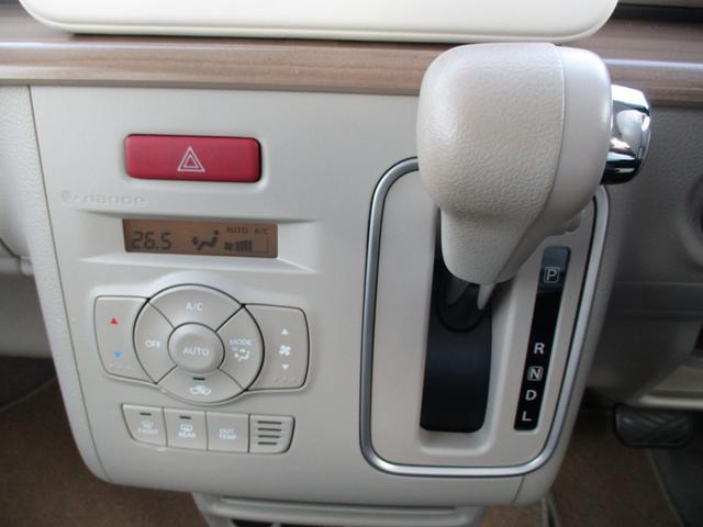 X 禁煙車 ディスチャージヘッドライト アルミホイール 衝突被害軽減ブレーキ 誤発進抑制機能 シートヒーター(36枚目)
