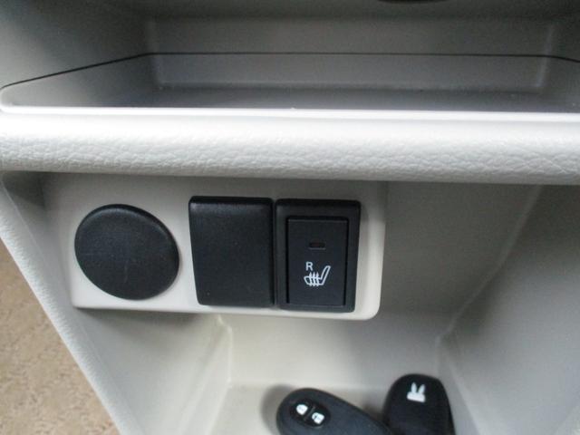 X 禁煙車 ディスチャージヘッドライト アルミホイール 衝突被害軽減ブレーキ 誤発進抑制機能 シートヒーター(37枚目)
