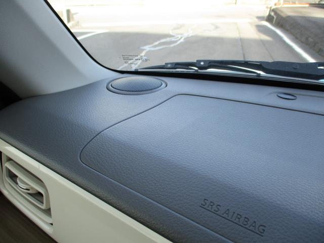 X 禁煙車 ディスチャージヘッドライト アルミホイール 衝突被害軽減ブレーキ 誤発進抑制機能 シートヒーター(45枚目)