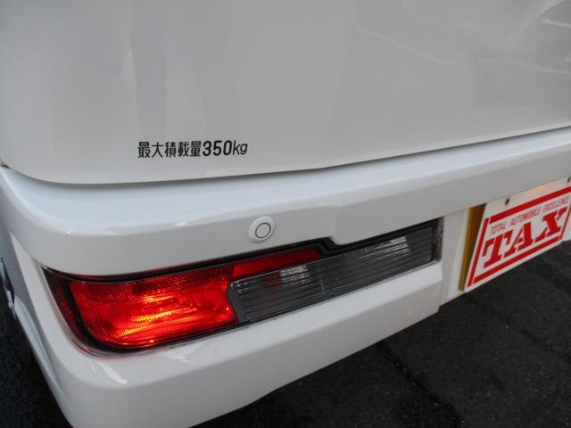 スペシャルSAIII LEDヘッドライト 衝突被害軽減ブレーキ 前後誤発進抑制機能 ハイビームアシスト 禁煙車(17枚目)