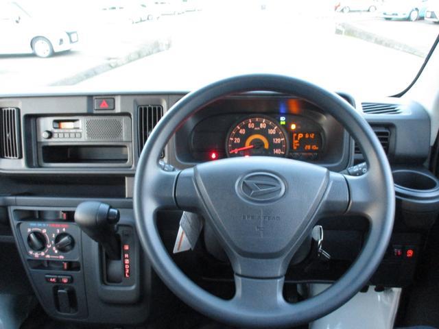 スペシャルSAIII LEDヘッドライト 衝突被害軽減ブレーキ 前後誤発進抑制機能 ハイビームアシスト 禁煙車(37枚目)