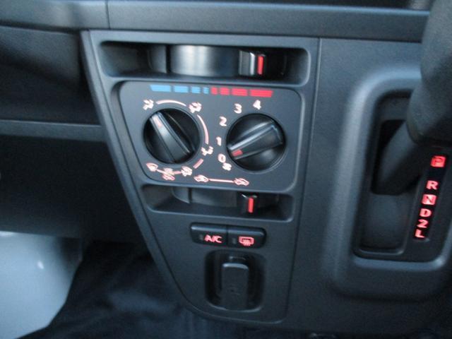 スペシャルSAIII LEDヘッドライト 衝突被害軽減ブレーキ 前後誤発進抑制機能 ハイビームアシスト 禁煙車(42枚目)