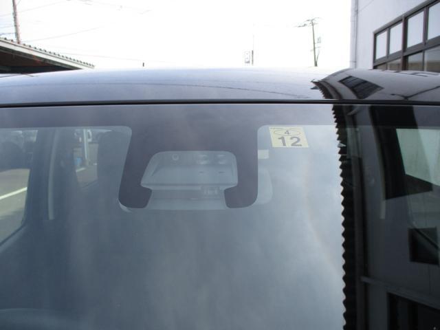 ハイブリッドFZ リミテッド 15インチ専用アルミホイール 2シートヒーター オートハイビーム LEDヘッドライト オートライト ヘッドアップディスプレイ ステリモスイッチ 衝突被害軽減 誤発進抑制機能 車線逸脱警報(2枚目)