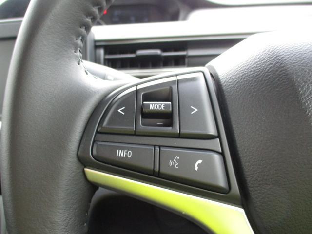ハイブリッドFZ リミテッド 15インチ専用アルミホイール 2シートヒーター オートハイビーム LEDヘッドライト オートライト ヘッドアップディスプレイ ステリモスイッチ 衝突被害軽減 誤発進抑制機能 車線逸脱警報(9枚目)