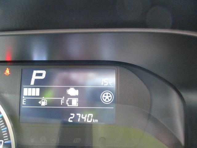 ハイブリッドFZ リミテッド 15インチ専用アルミホイール 2シートヒーター オートハイビーム LEDヘッドライト オートライト ヘッドアップディスプレイ ステリモスイッチ 衝突被害軽減 誤発進抑制機能 車線逸脱警報(11枚目)