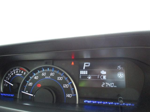 ハイブリッドFZ リミテッド 15インチ専用アルミホイール 2シートヒーター オートハイビーム LEDヘッドライト オートライト ヘッドアップディスプレイ ステリモスイッチ 衝突被害軽減 誤発進抑制機能 車線逸脱警報(53枚目)